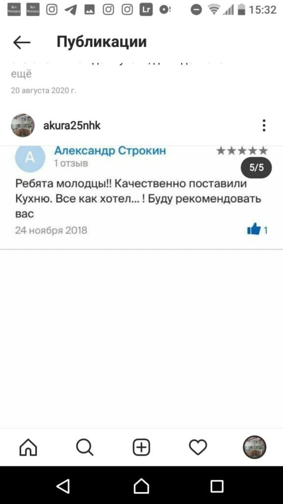 WhatsApp Image 2021-05-12 at 15.23.16
