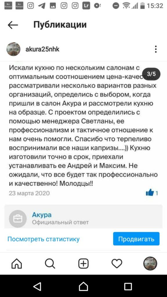 WhatsApp Image 2021-05-12 at 15.23.17 (1)