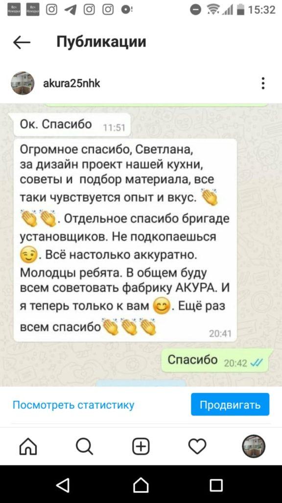 WhatsApp Image 2021-05-12 at 15.23.18